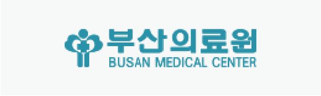 부산의료원