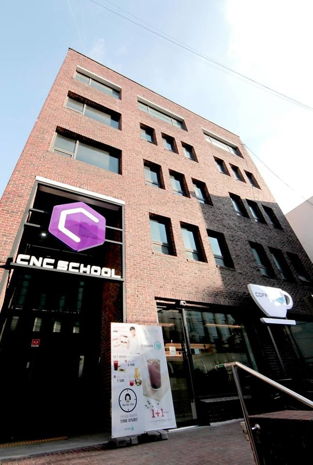 CNC SCHOOL 본원