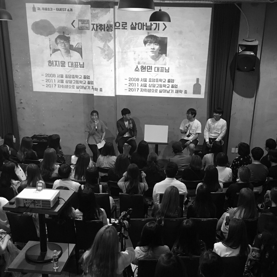 청년문화레벨업프로젝트_같이가치 with Kakao