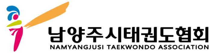남양주시태권도협회