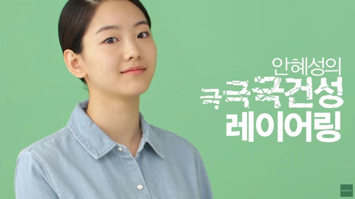 이니스프리 아티초크 극극극건성 Casting. 출연진 Date. 2018.02