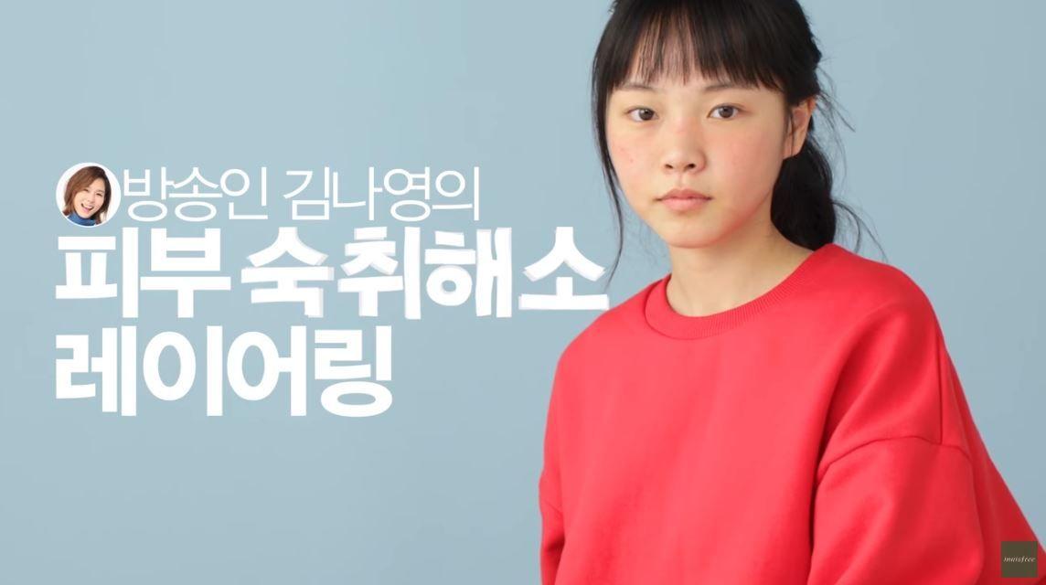 이니스프리 아티초크 숙취해소 Casting. 출연진 Date. 2018.02