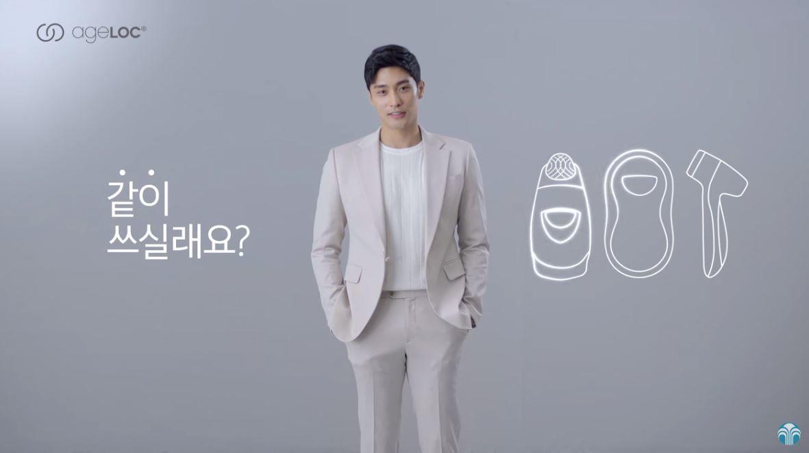 뉴스킨 루미스파&갈바닉 Casting. 성훈 Date. 2018.01