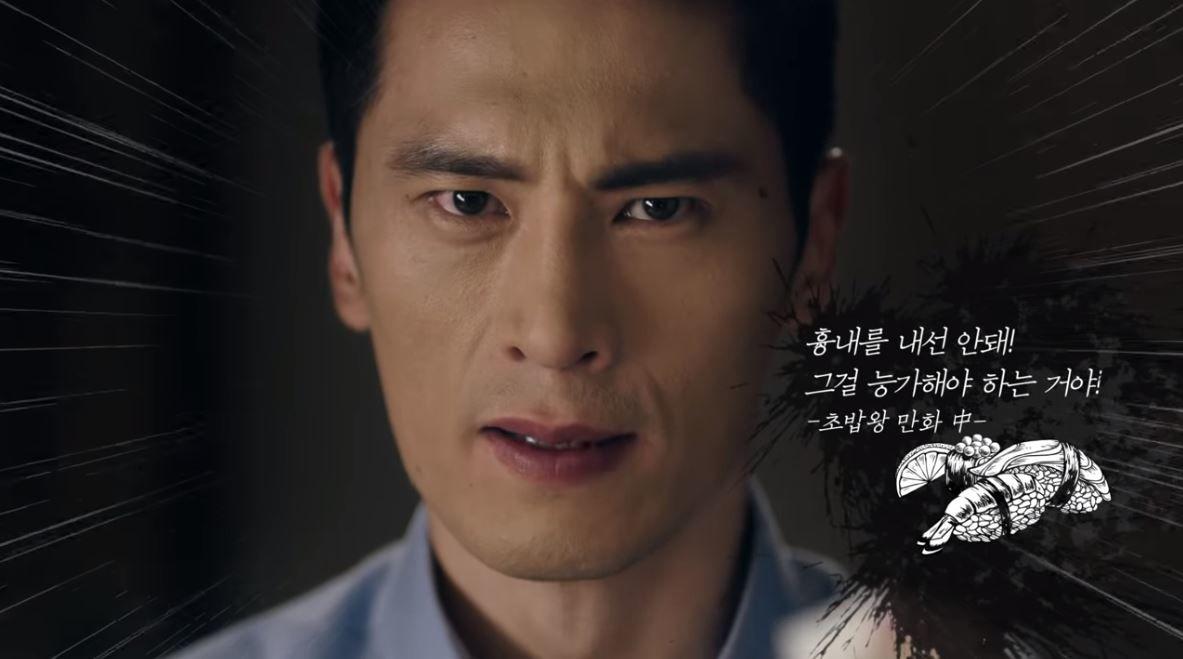 한화불꽃로드 F&B편 Casting. 김재우 Date. 2018.06