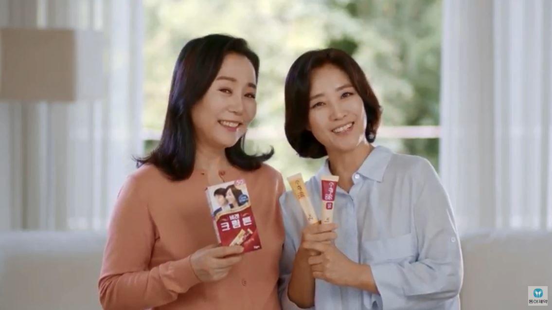 동아제약 비겐크림톤 Casting. 출연진 Date. 2018.09