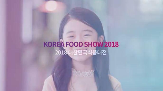 2018 대한민국식품대전 Casting. 출연진 Date. 2018.09