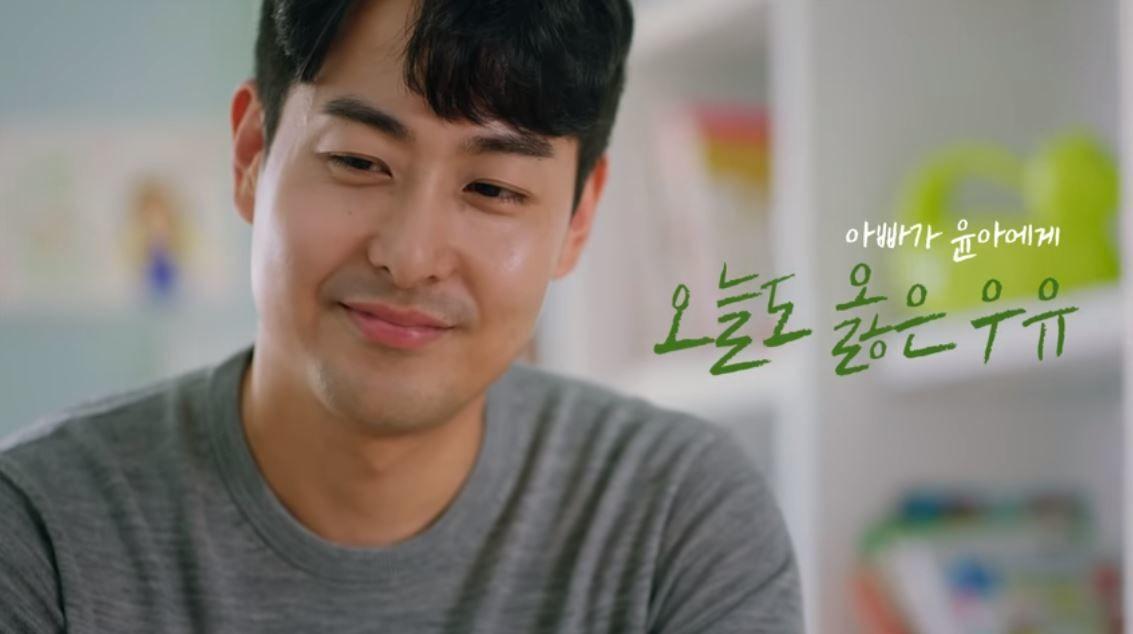 옳은우유 육아일기 아빠편 Casting. 출연진 Date. 2018.08