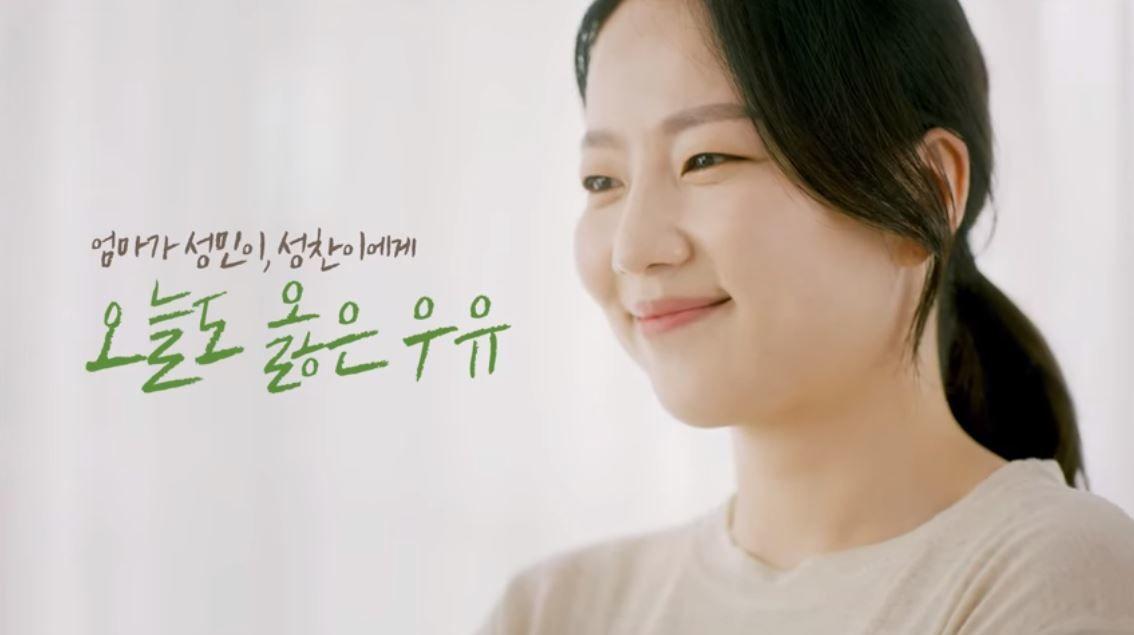 옳은우유 육아일기 엄마편 Casting. 출연진 Date. 2018.08