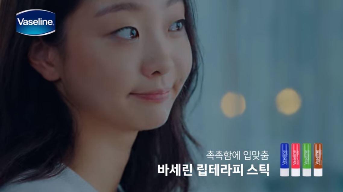 바세린 립테라피 스틱편 Casting. 김다미 Date. 2018.10