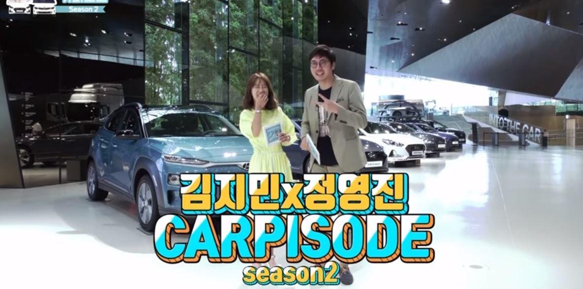HMG TV 카피소드 시즌2 1편 Casting. 레인보우 지숙 Date. 2018.08