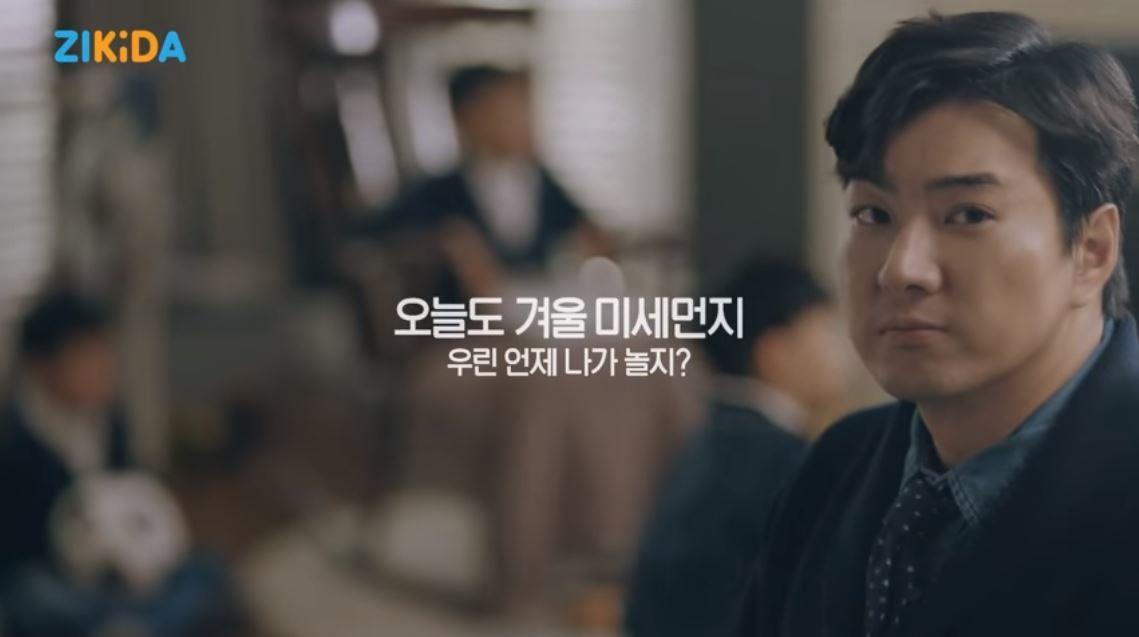 지키다 Casting. 송일국, 삼둥이 Date. 2017.10