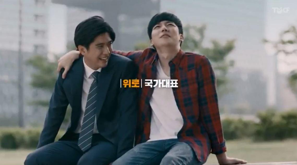 SBS 함께하는 희망 대한민국 Casting. 출연진 Date. 2017.09