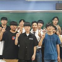 경일고등학교 직무교육 New #1