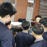청소년 수련원 직무교육 #2