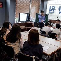 송호중학교 직무교육 #1