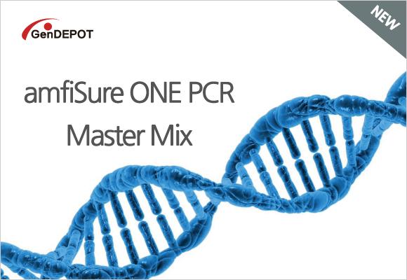 다양한 실험에 사용 가능한 PCR 시약