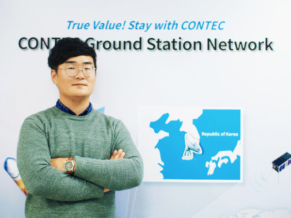 </br></br></br></br></br><strong>Chungyeol Bae</strong></br>Ground System Integration Group</br>cybae@contec.kr