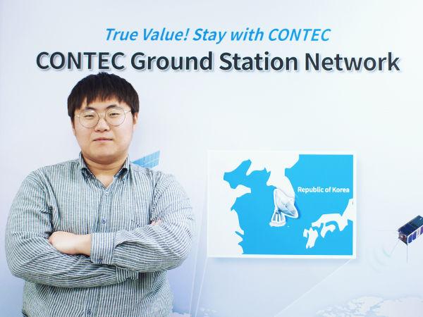 </br></br></br></br></br><strong>Inyong Lee</strong></br>Ground System Integration Group</br>iylee@contec.kr
