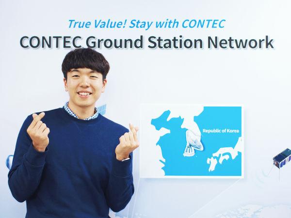 </br></br></br></br></br><strong>Jeongkeun Yang</strong></br>Satellite Operation Group</br>jkyang@contec.kr