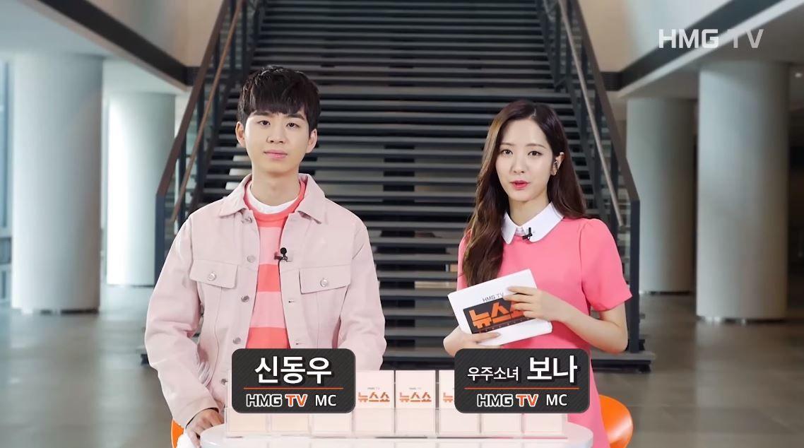 현대자동차그룹 Casting. 신동우 Date. 2017.02