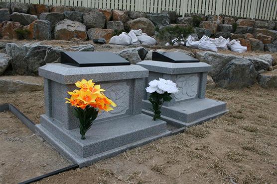 2위 부부 봉안묘