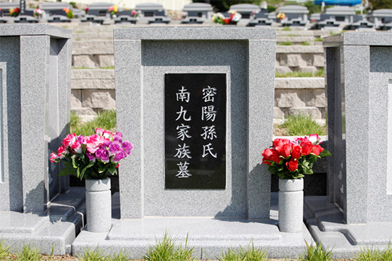 12위 3단 가족 봉안묘