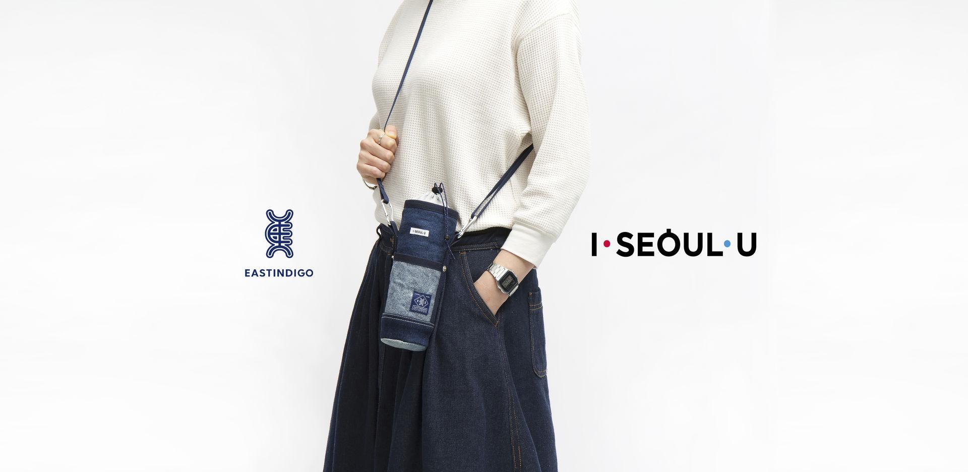 서울시와 함께 한 이스트인디고 텀블러백