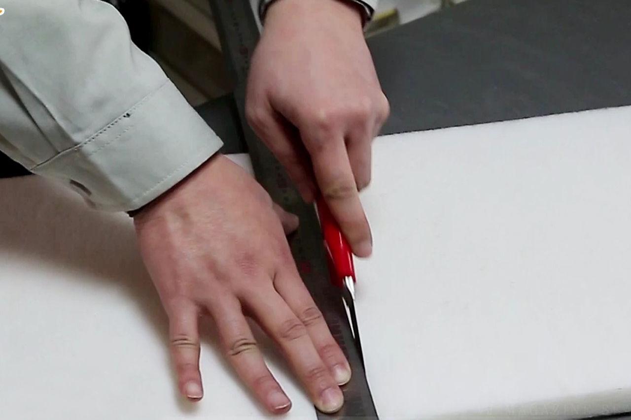 커터칼 재단