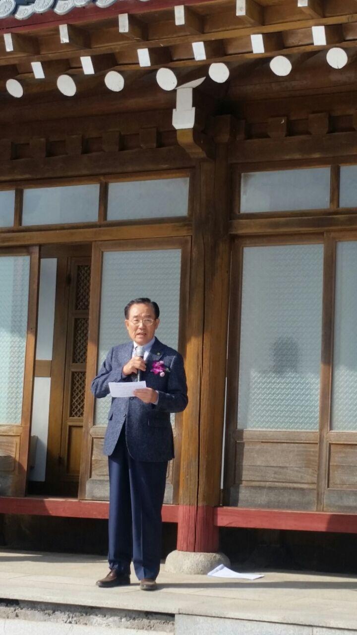 제3대 함풍이씨대종회장 이창범.  취임사