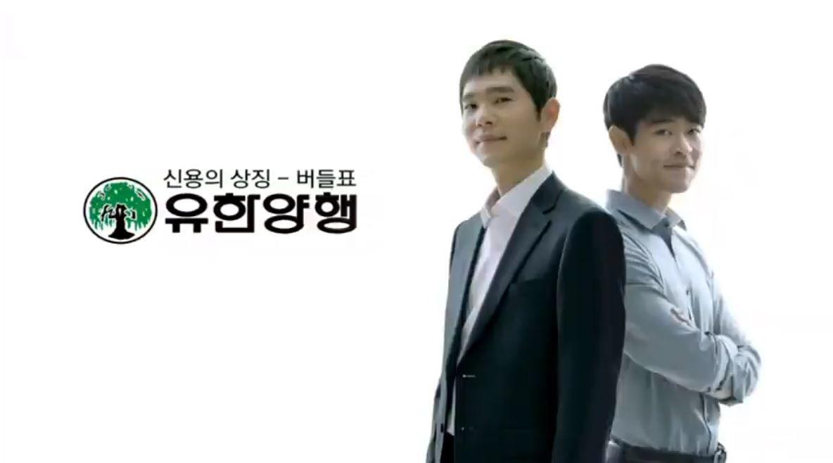 메가트루포커스정 Casting. 이세돌, 강성태 Date. 2017.10