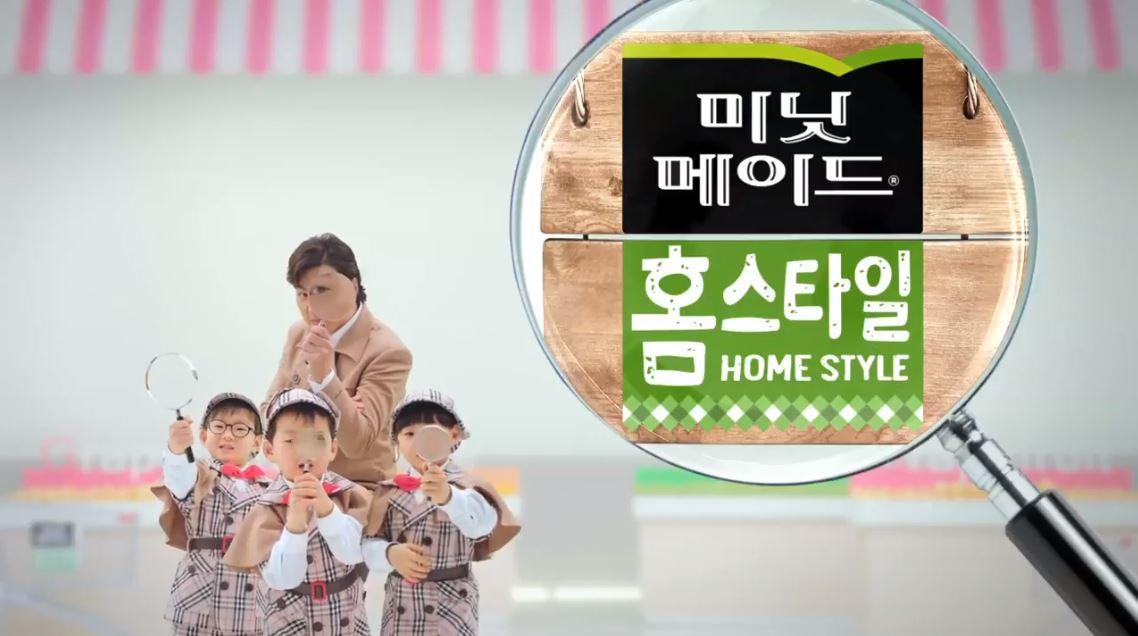 미닛메이드 Casting. 송일국, 대한, 민국, 만세 Date. 2016.04