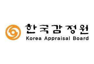 한국감정원-녹색건축