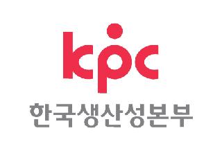 한국생산성본부 인증원