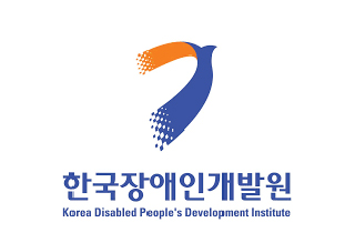 한국장애인개발원