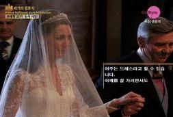 윌리엄왕자 결혼식 실시간 오픈자막