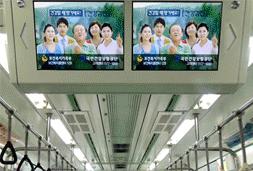 지하철 오픈자막