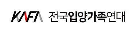 전국입양가족연대