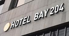 호텔 베이 204