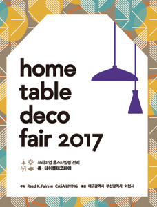 2017 Home. table deco fair