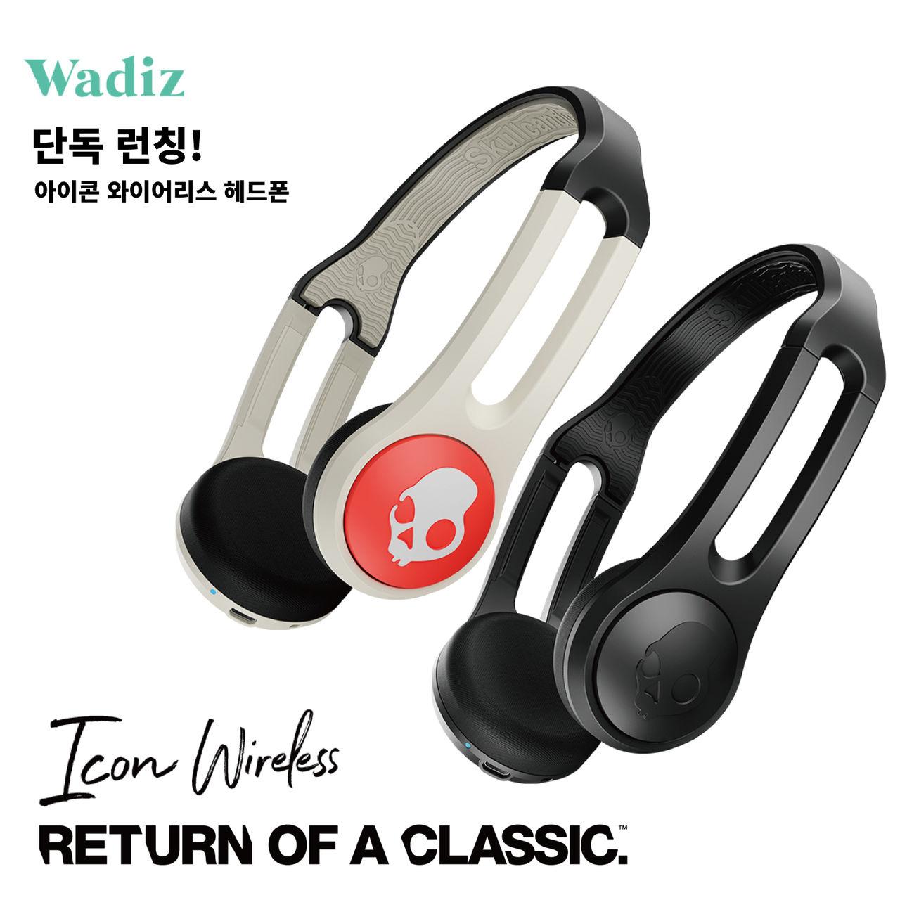 스노우보드 헤드폰 아이콘 와이어리스 (Icon Wireless)