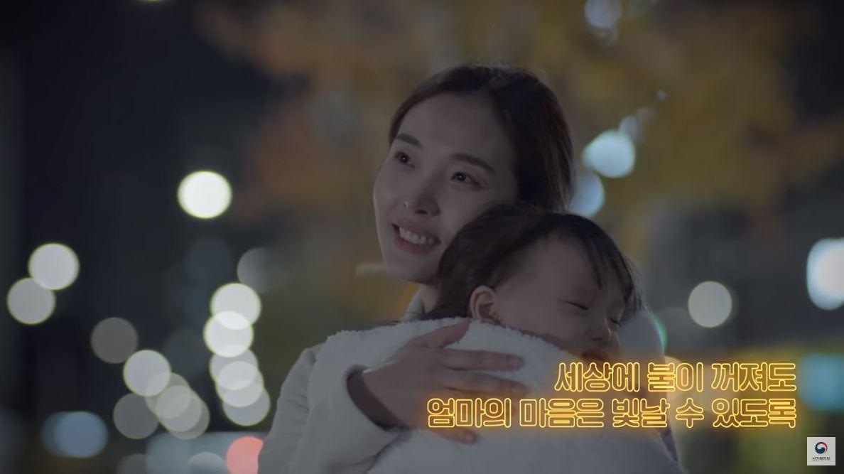 달빛어린이병원 엄마편 Casting. 출연진 Date. 2018.12