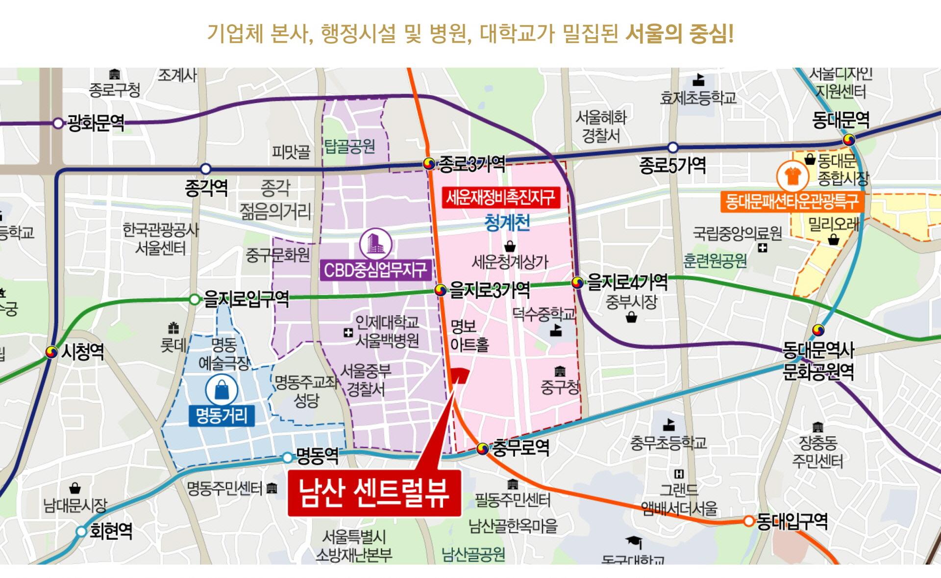 남산 센트럴뷰 스위트 입지현황