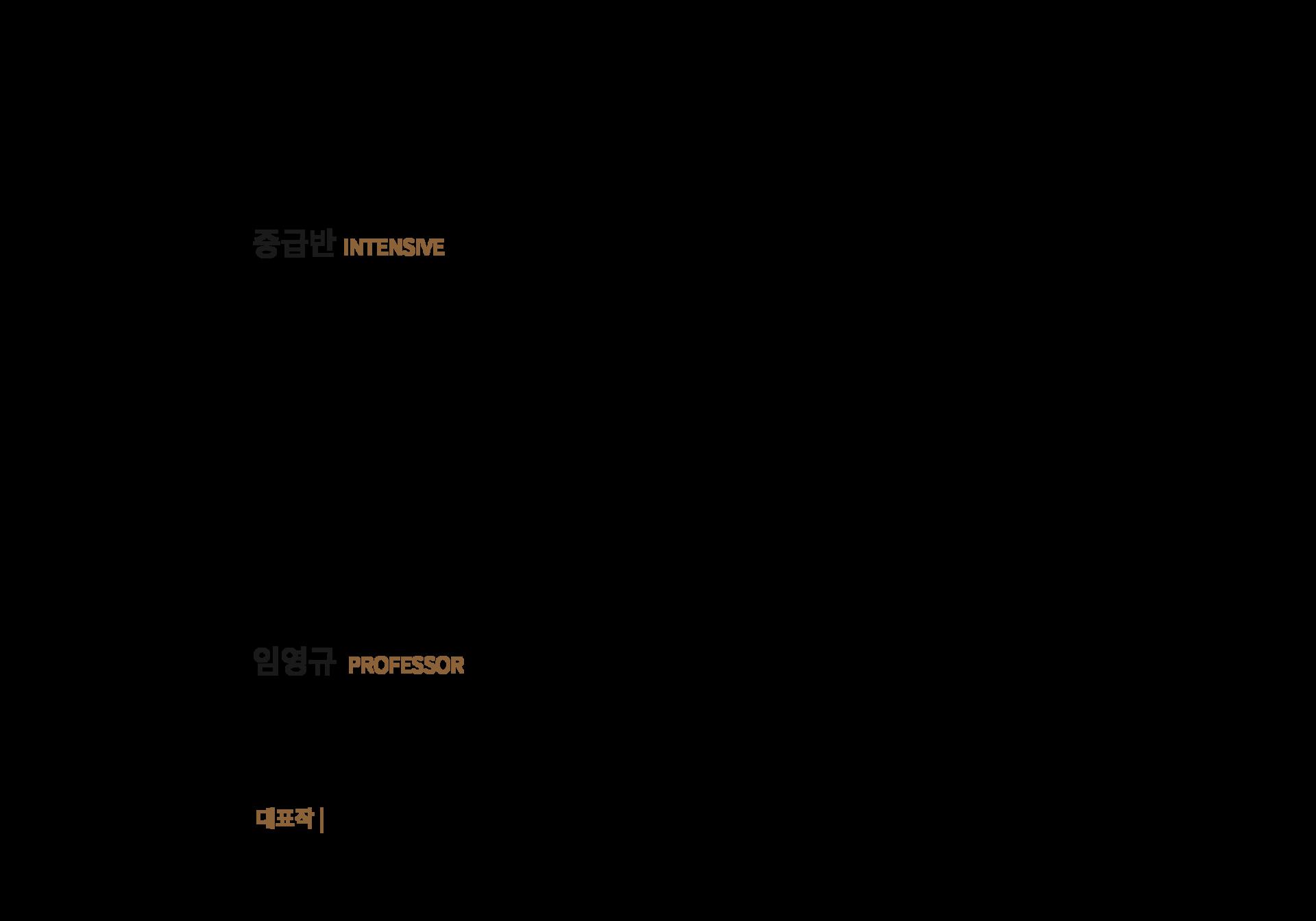 쏘아애니메이션반수강생모집중급반