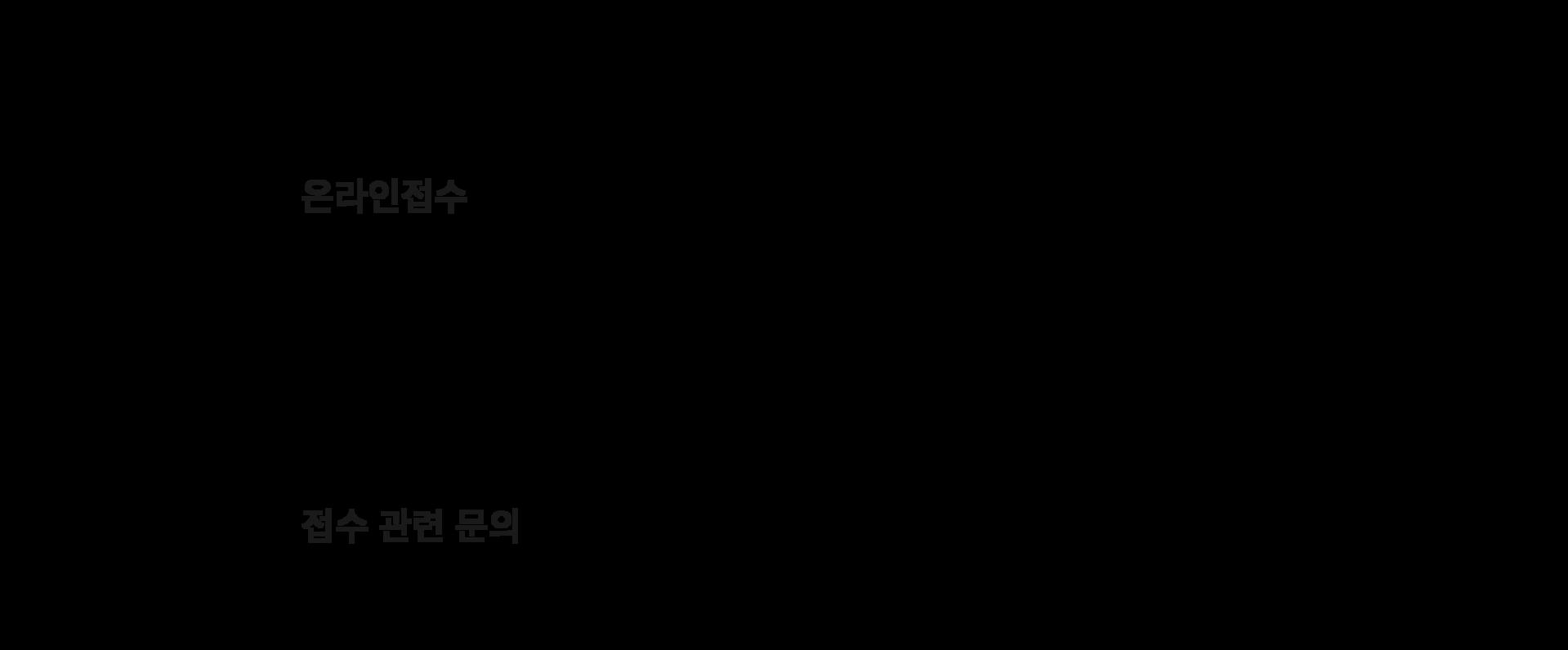 쏘아애니메이션반수강생모집지원하기
