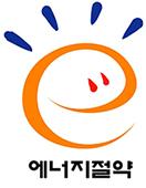 <대기전력경고표시><br>대기전력저감기준 미달제품(의무표시)
