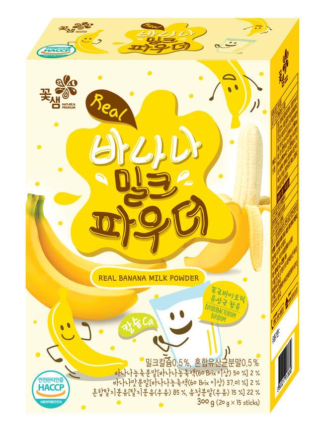 리얼 바나나 밀크 파우더