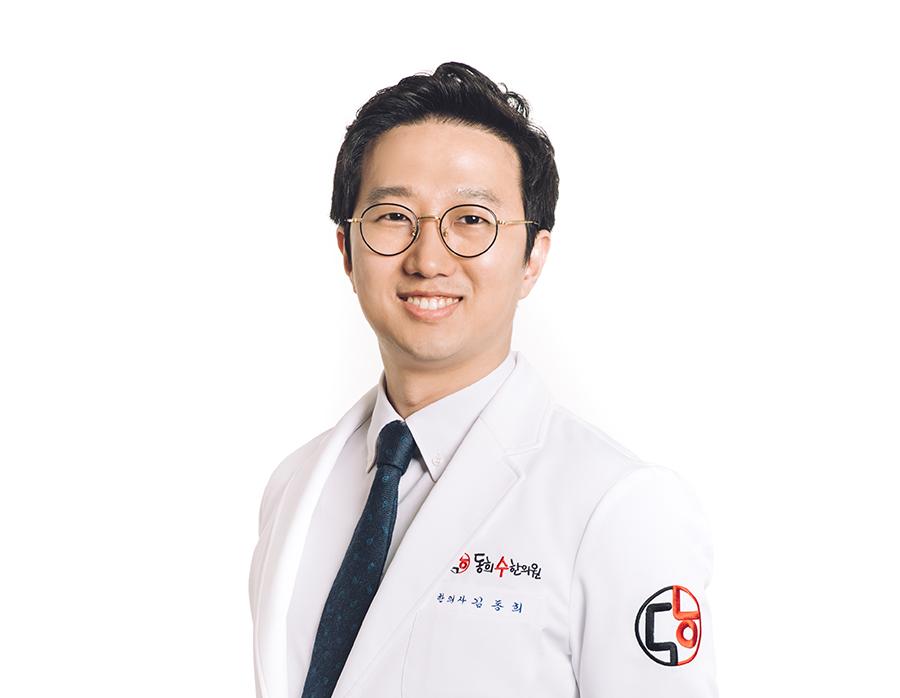 합정·망원점 김동희 원장님