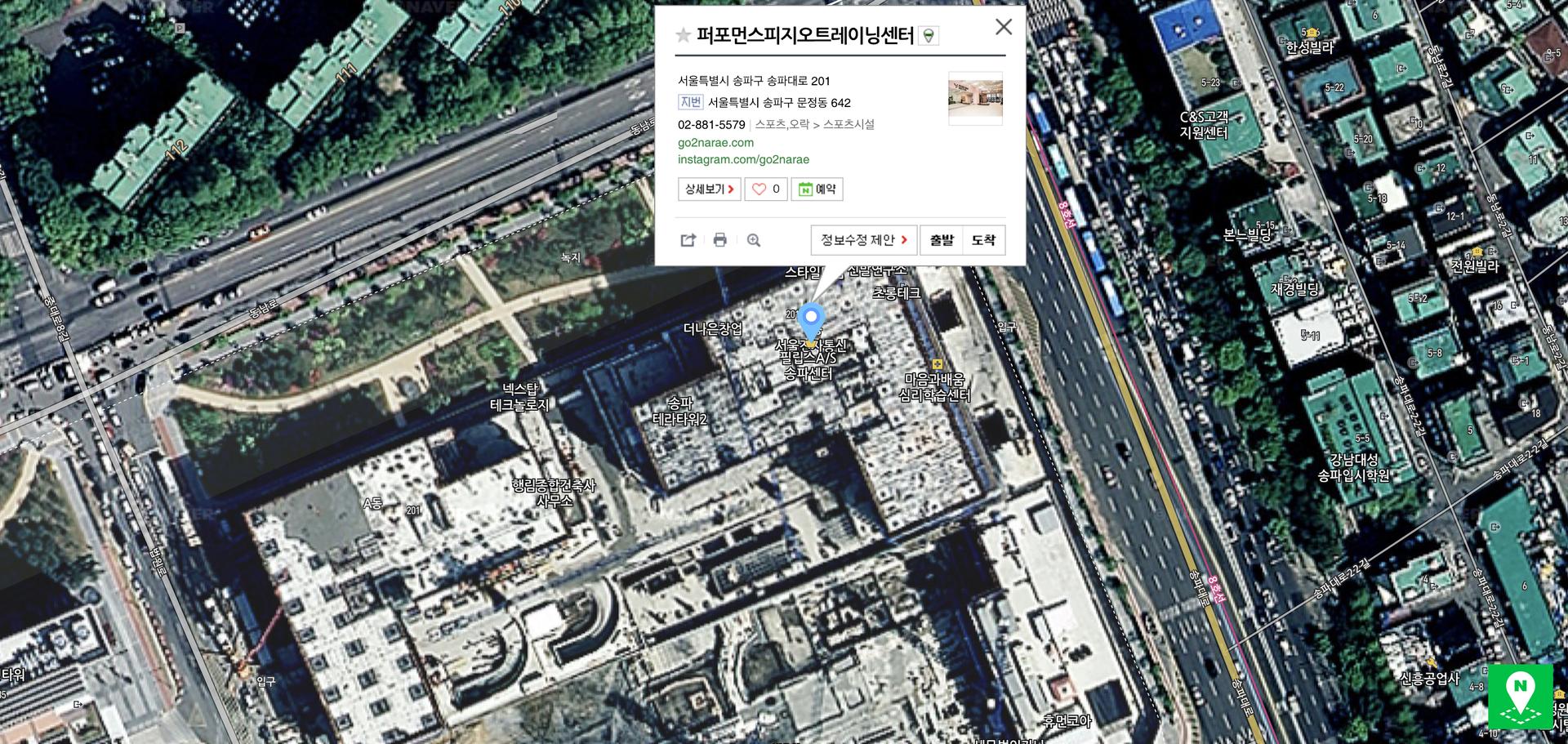 퍼포먼스 피지오 서울점 지도
