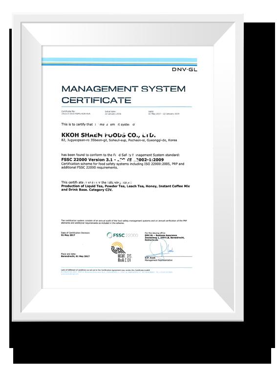 FSSC 22000 인증서_0525