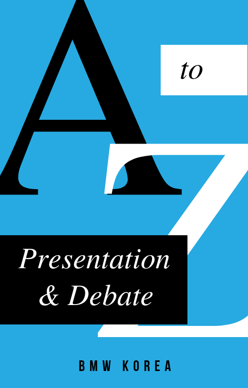 BMW Korea 팀장급 Presentation & Debate 전일 워크숍